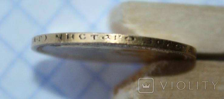 7 рублей 50 копеек 1897 г., фото №4