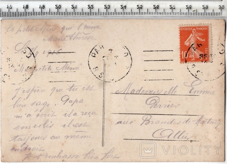 Старинная открытка. 1916 год. Дети.(3), фото №3