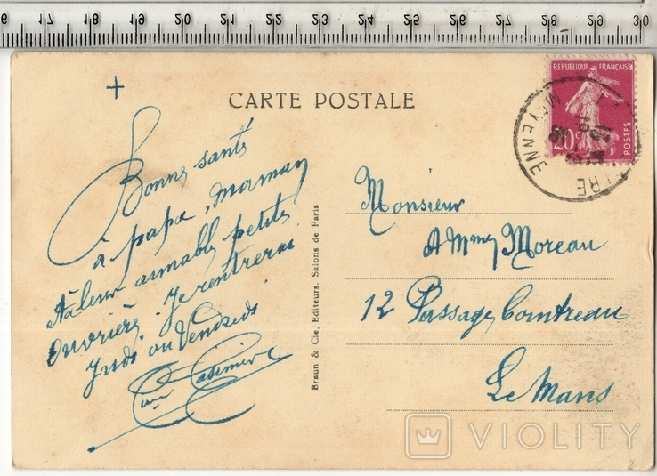 Старинная открытка. 1935 год. Дети.(3), фото №3