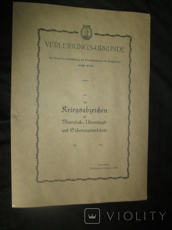 Наградной лист к знаку (Миных тральщиков) копия.
