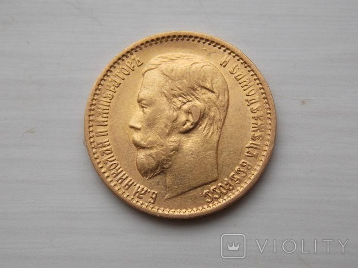 5 рублей 1898(АГ) №2, фото №4