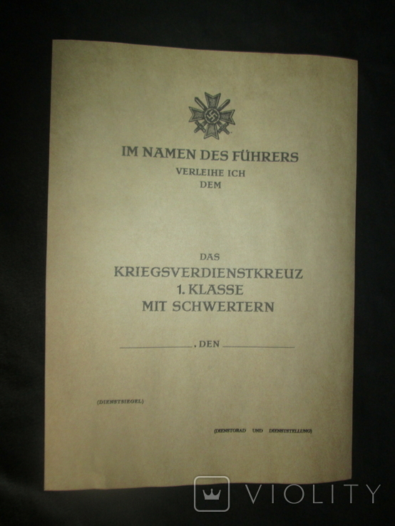 Наградной лист к Кресту за военные заслуги 1 класс.Копия