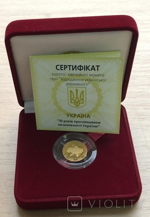 10 гривень 2001 рік. 10 років Незалежності. Золото 3,11 грам. Банківський стан, фото №2