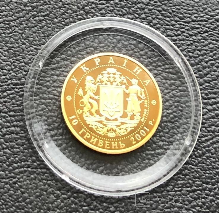 10 гривень 2001 рік. 10 років Незалежності. Золото 3,11 грам. Банківський стан, фото №7
