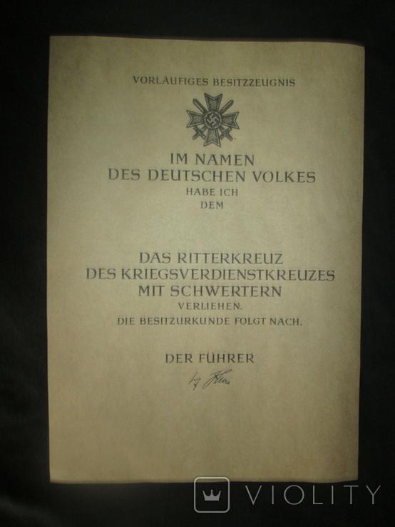 Наградной лист  к Рыцарскому кресту За военные заслуги.Копия