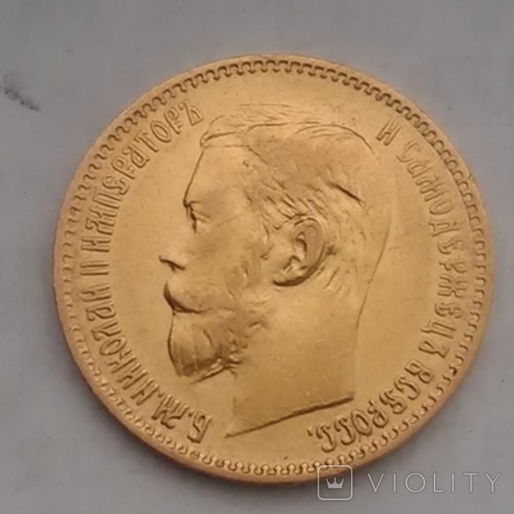 5 рублей 1897 года., фото №2