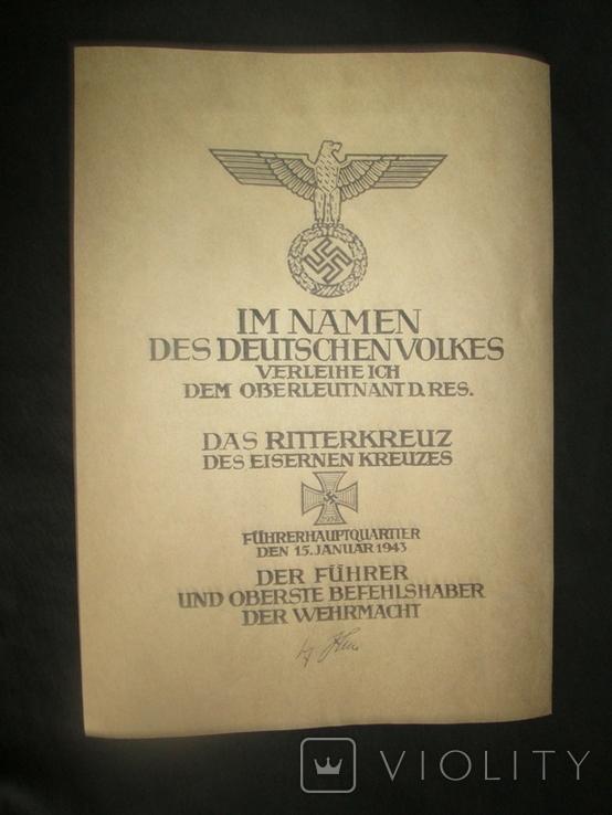 Наградной лист  к рыцарскому Кресту.Копия