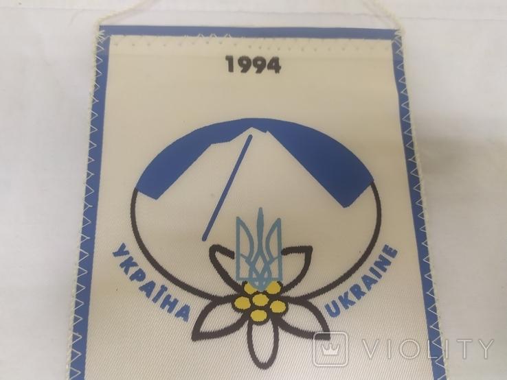 Вымпел 1994 Альпинизм. Туризм. Украина, фото №3
