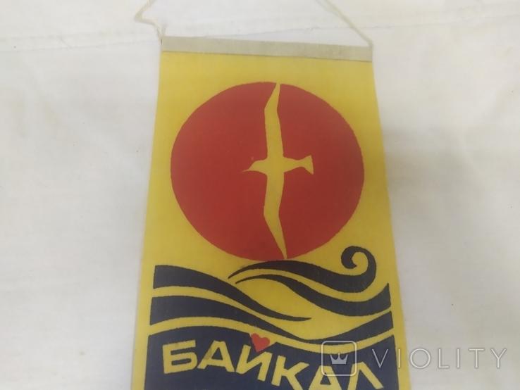 Вымпел Байкал Турист. Иркутск, фото №3