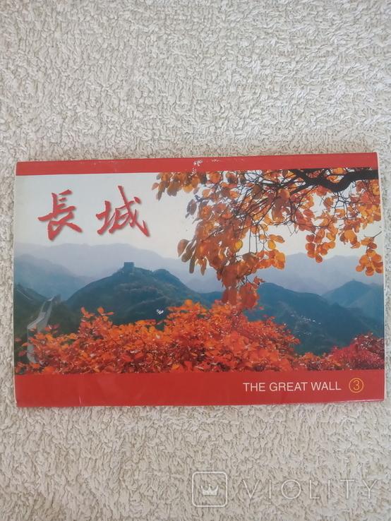 Открытки Китай, фото №2