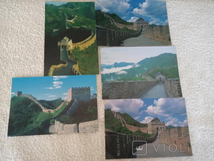 Открытки Китай, фото №4