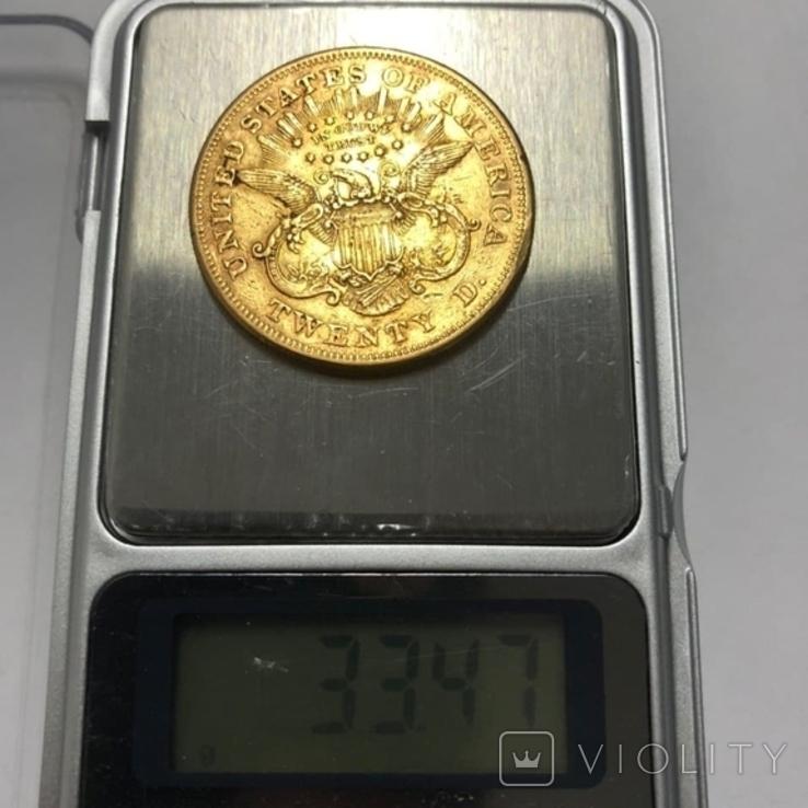 20 долларов США 1874 г. 900 пр. 33,4 гр., фото №6