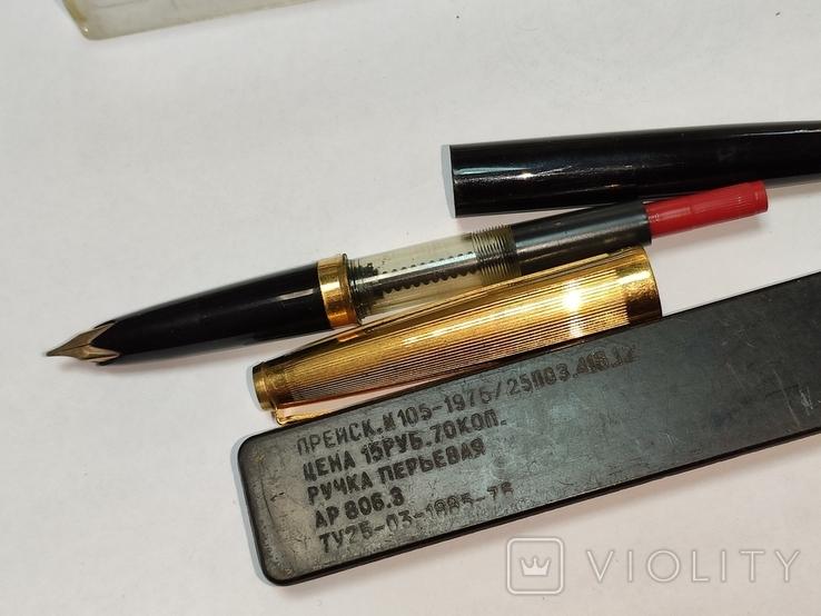 Ручка с золотым пером. Цена 15-70., фото №5