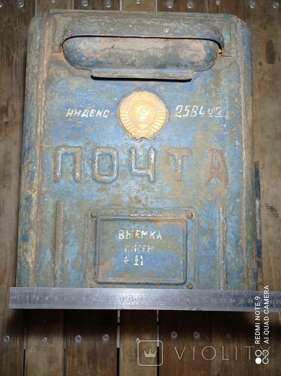 Постовий ящик, фото №2
