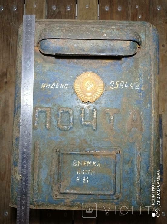Постовий ящик, фото №5