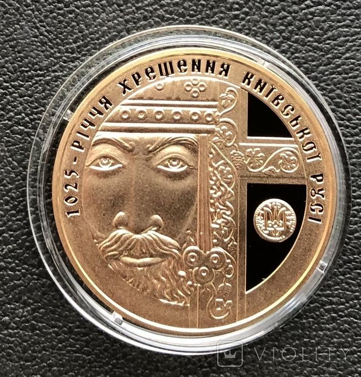 100 гривень 2013 року. 1025 років Хрещення Русі. Золото 31,1 грам. Банківський стан, фото №4