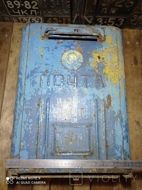 Почтовый ящик(большой), фото №8