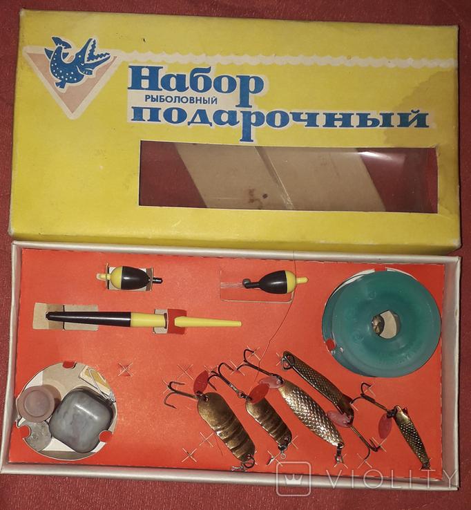 Набор рыболовный подарочный, фото №2