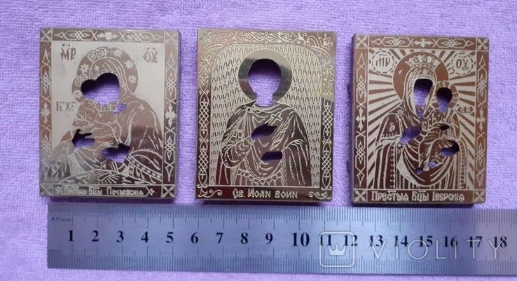 Оклады для икон латунные 3шт, фото №2