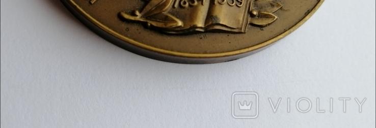 125 Років Університету імені Тараса Шевченка, фото №5