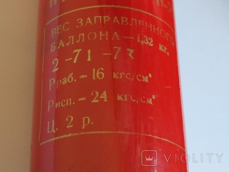 Баллон газовый 1л., фото №5
