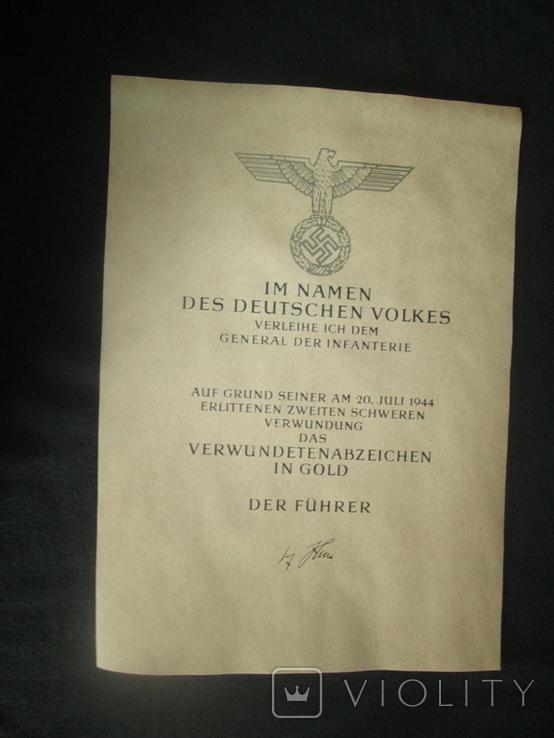 Наградной лист к знаку(За ранение в золоте).Копия
