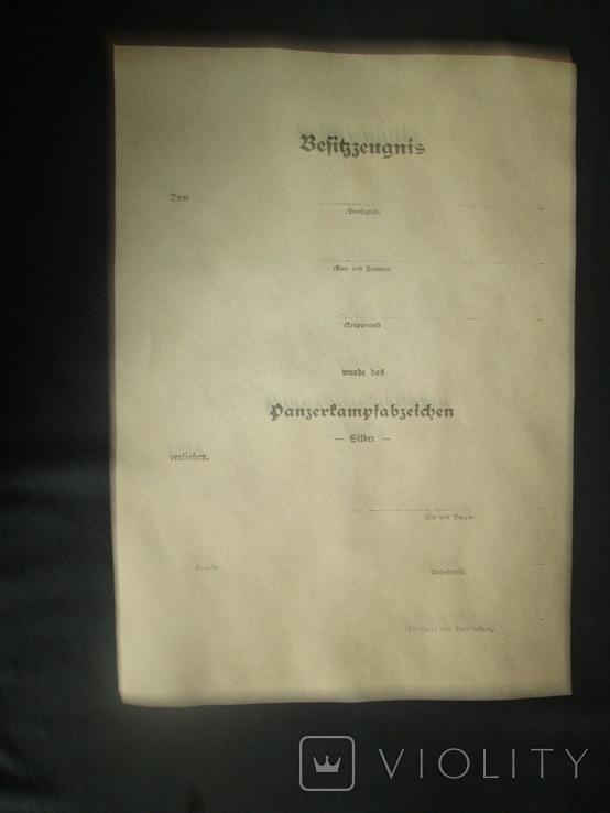 Наградной лист к знаку(За танковое сражение в серебре).Копия).