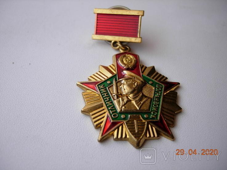 Отличник погранвойск СССР.1 ст.Латунь.Реплика., фото №2
