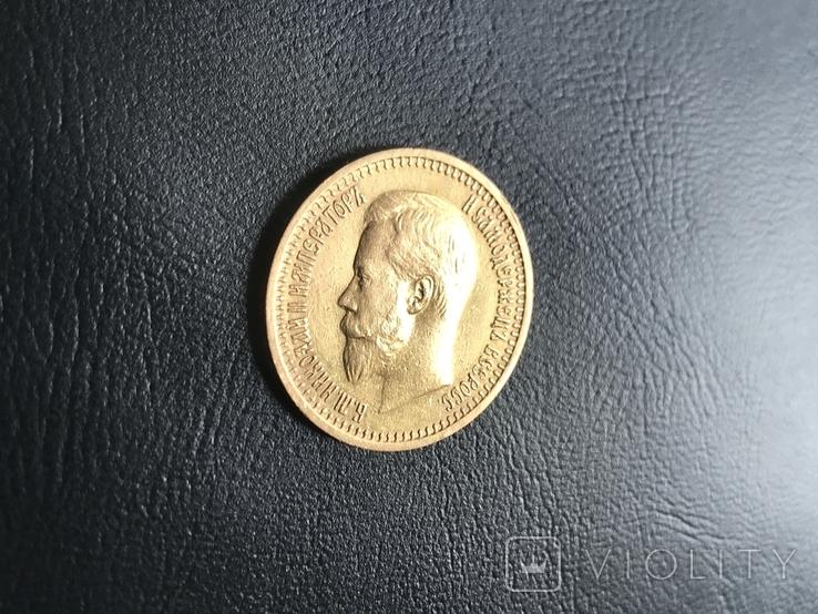 7 рублей 50 копеек 1897 АГ, фото №10