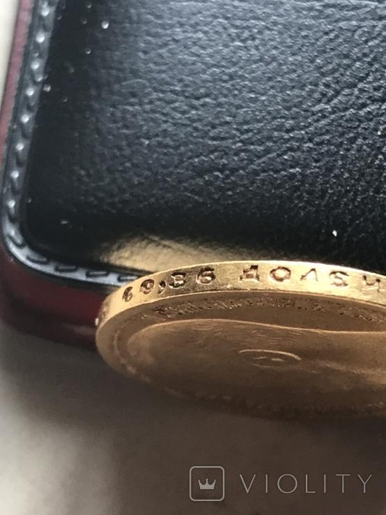 15 рублей 1897 АГ СС, фото №8