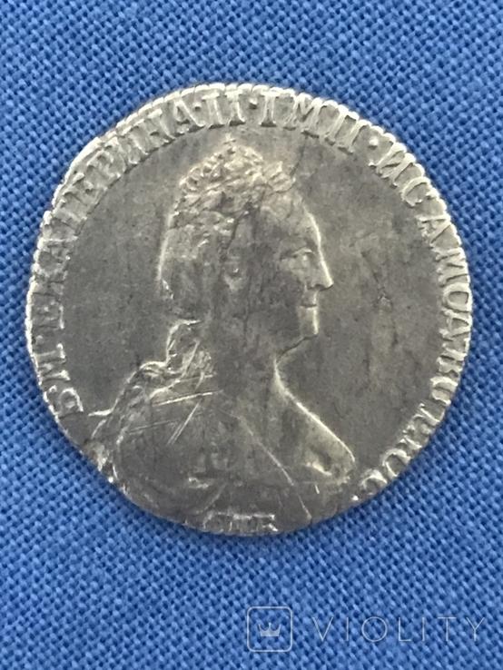 Гривенник 1777 (Редкость R3), фото №3