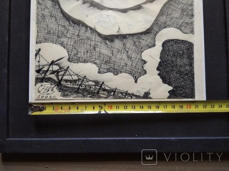 """""""Глаз"""",б/тушь,1991г. авт Н.Новиков, фото №7"""