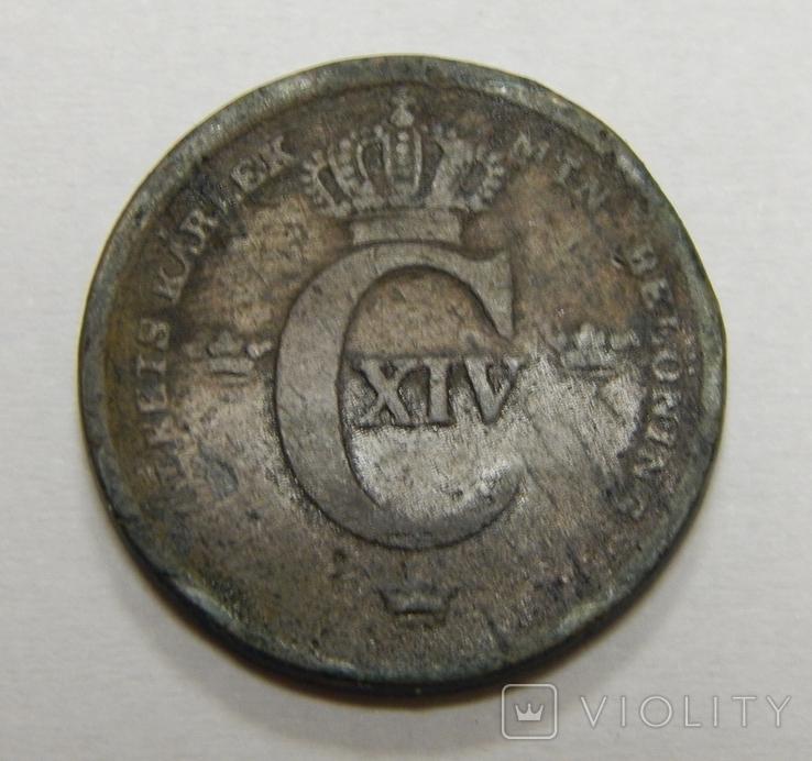 1/3 скиллинга, 1835 г Швеция, фото №3