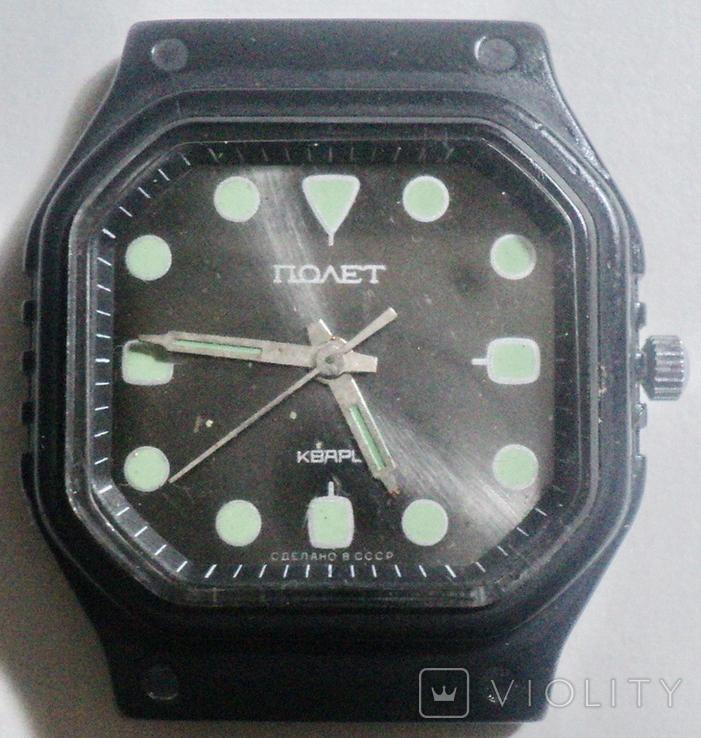 Часы полет кварц СССР, фото №3