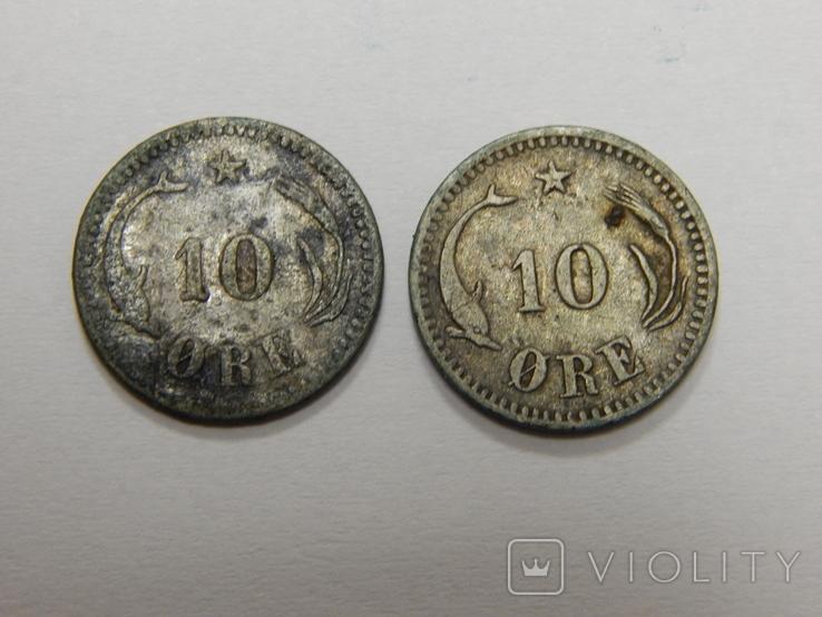 2 монеты по 10 оре, Дания, 1874 г, фото №2