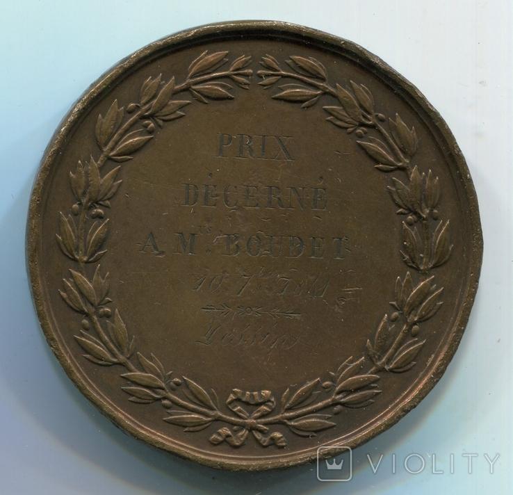 Франция. 1841. Луи-Филипп I. 50мм, фото №3