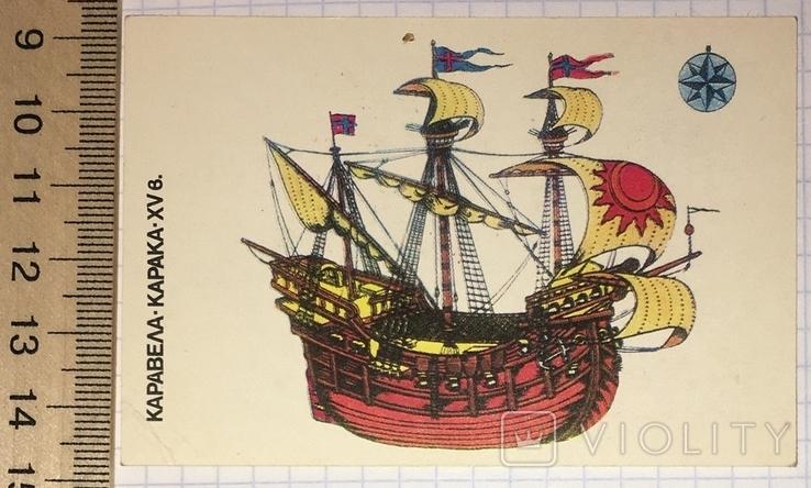 Календарик реклама Каравелла, Карака XV в. (Болгария),  1990 / судно, корабль, фото №3