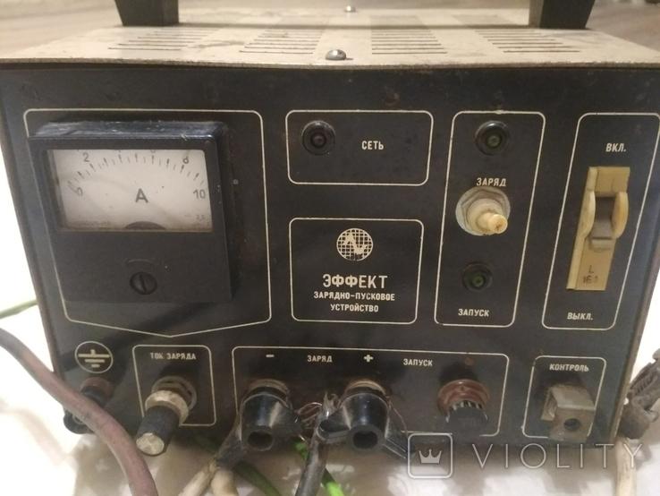 Зарядно-пусковое устройство Эффект, рабочее, советского времени, фото №5