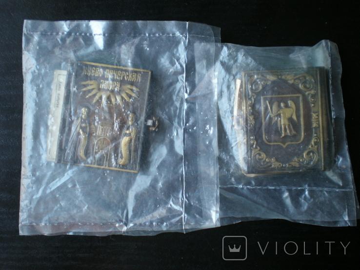Два сувенира- книжка Киево-Печерский заповедник., фото №8