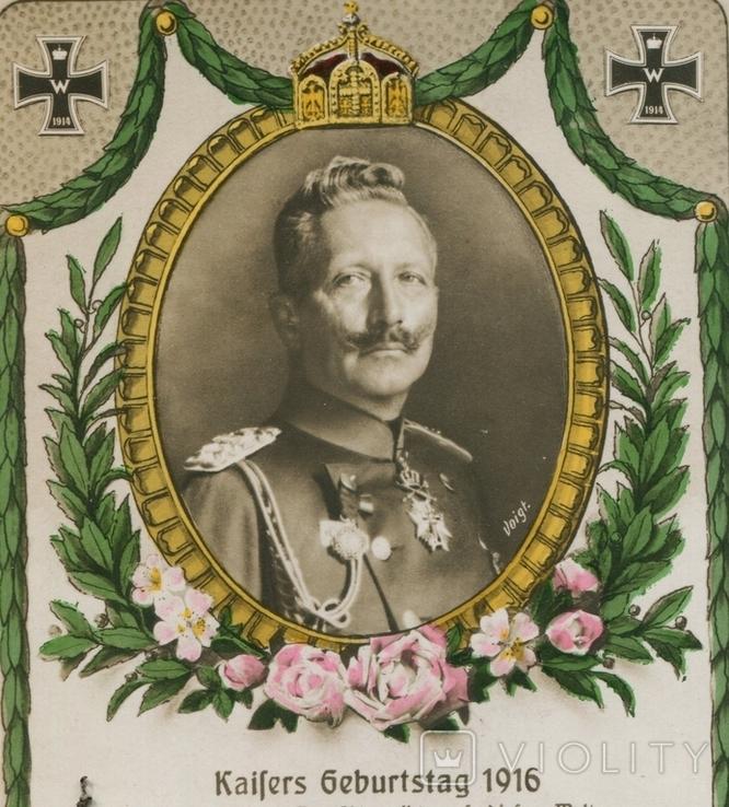 Германия. 1916. Кайзер Вильгельм, фото №2
