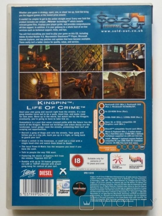 Игра Kingpin Life of crime PC, фото №3
