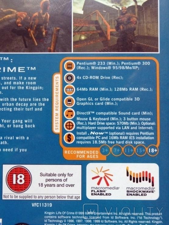 Игра Kingpin Life of crime PC, фото №4