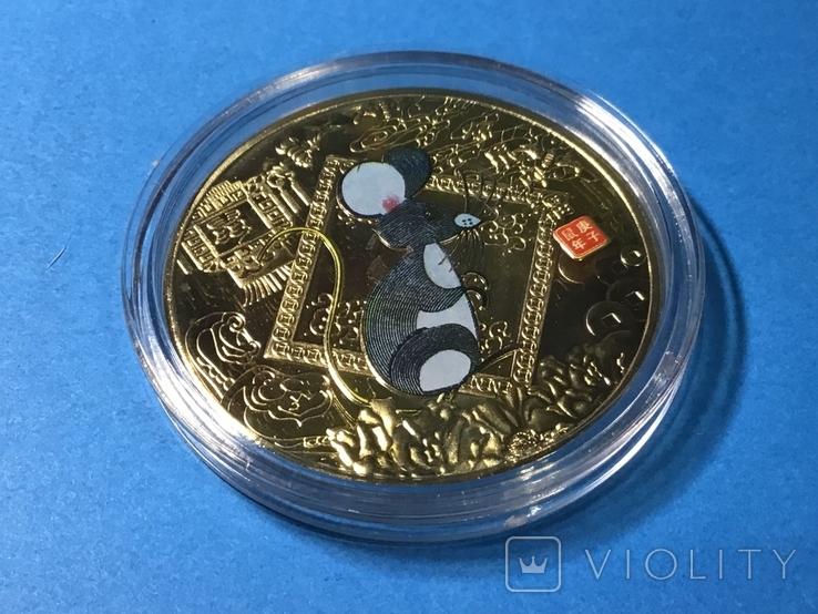 Китайская Монета Год крысы. Знаки зодиака 2020 г. Копия, фото №2
