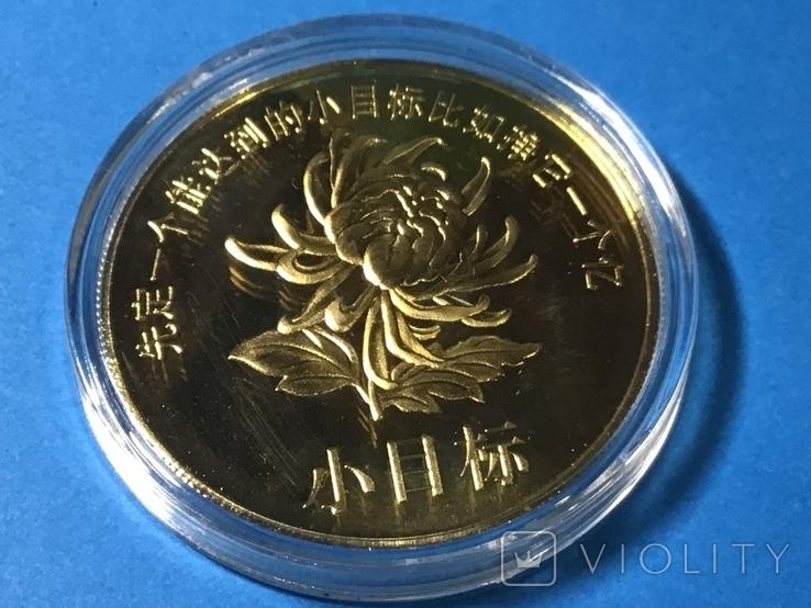 Китайская Монета 2019 г. Год свиньи. Копия, фото №3