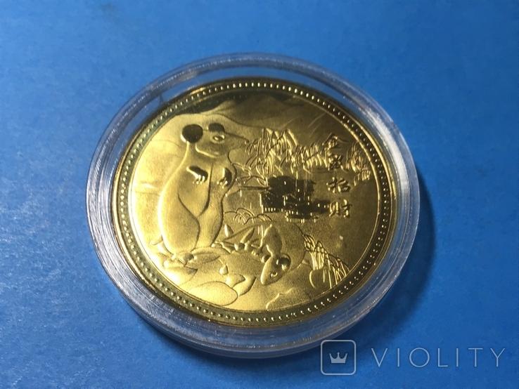 Китайская Монета Год крысы 2020 г. Копия, фото №2
