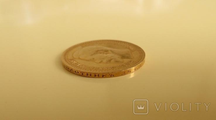 7 рублей 50 копеек 1897 года, фото №12