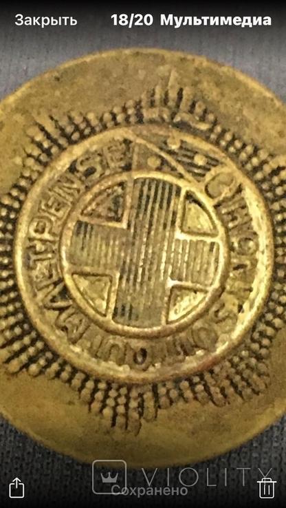 Пуговица с мундира охраны первых лиц Англии, фото №4