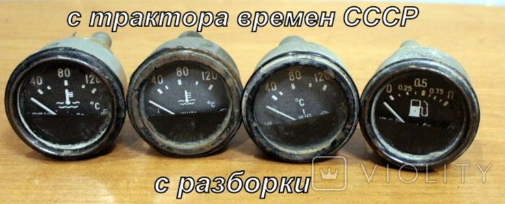 Лот датчиков с трактора времен СССР(с разборки), фото №2