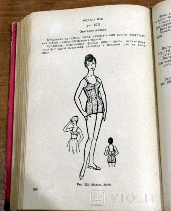 """""""Женское легкое платье""""-1961 год, фото №10"""