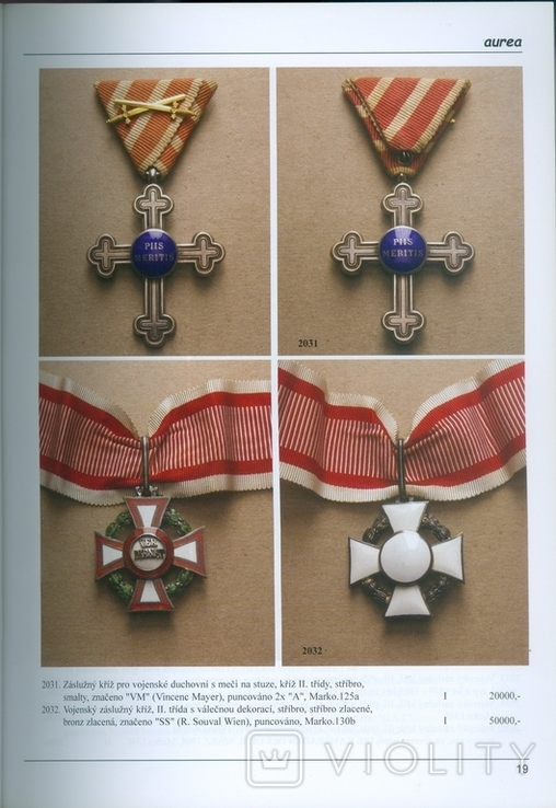 Аукционник.Ордена и медали стран мира, фото №5